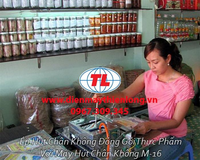 may-hut-chan-khong-cong-nghiep-m16