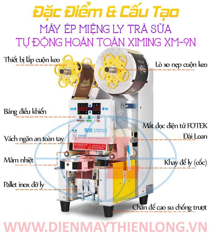 may-ep-ly-tra-sua-tu-dong-ximing-xm-9n
