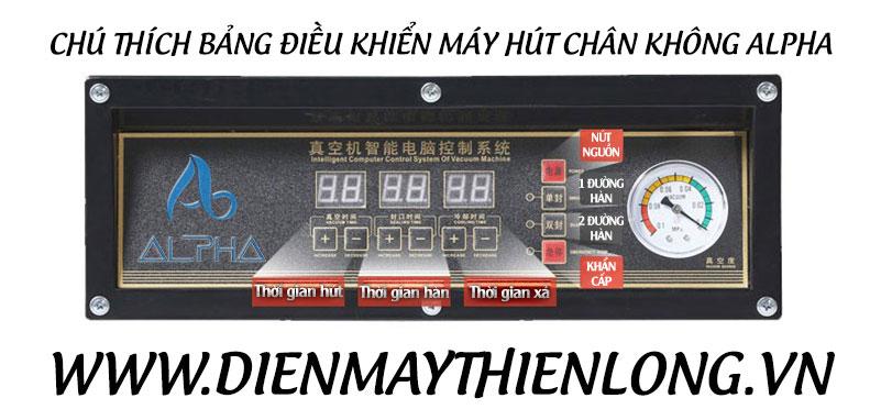 may-ep-chan-khong-de-ban-alpha-dzq-320