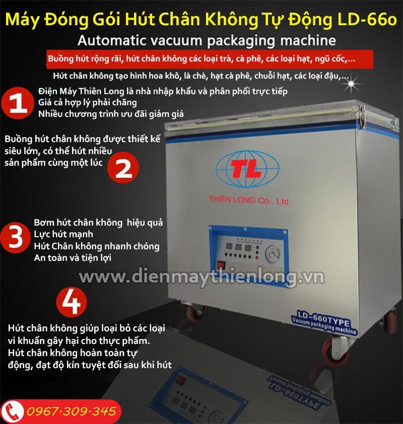 may-hut-chan-khong-tra-ca-phe-ld-660
