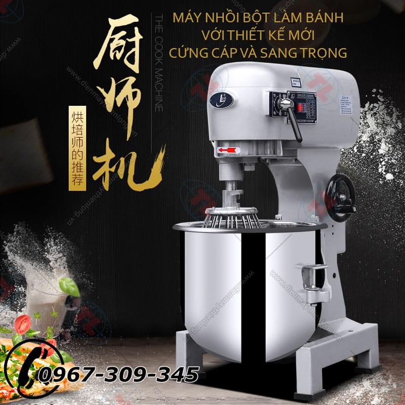 may-tron-bot-may-danh-trung-cong-nghiep-b20-g