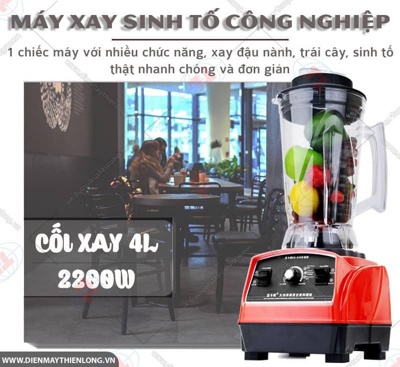 may-xay-sinh-to-cong-nghiep-da-nang-ks-918